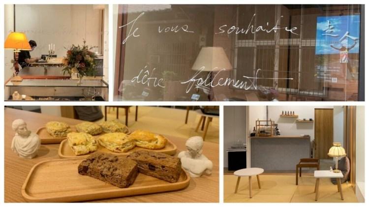 新北淡水美食「暇俵過生活-咖啡/藝文空間」時光靜好的絕美咖啡店