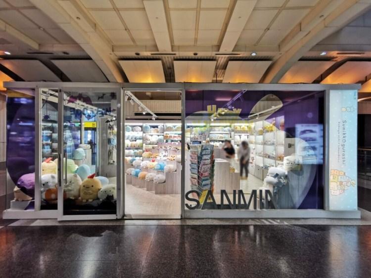 新北板橋「角落小夥伴專賣店」在Global Mall板橋車站可愛登場!