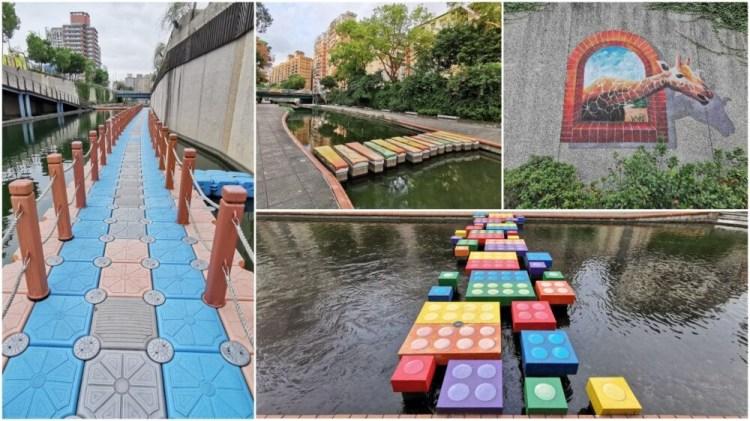 新北新莊景點「中港大排」水上步道、彩色積木、3D彩繪拍照熱門景點