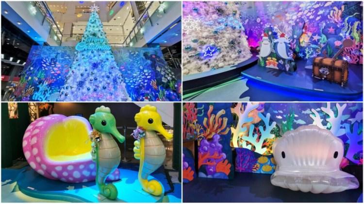 桃園蘆竹「2019台茂購物中心」超美海洋風珊瑚聖誕樹!