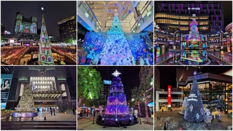 |2019聖誕節活動|全台聖誕樹、拍照打卡、浪漫燈飾景點總整理