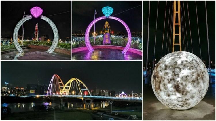|新北。新莊、板橋|新月橋-超大婚戒、月球裝置藝術浪漫登場