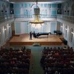 Праздничный концерт в Рахманиновском зале Московской консерватории для вдов и членов семей погибших сотрудников