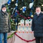 Вручение новогодних подарков для детей сотрудников ОМОН ГУ Росгвардии по г. Москве