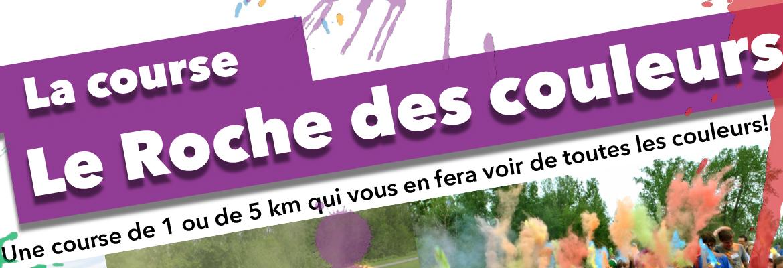 La course Le Roche des couleurs : inscriptions lancées