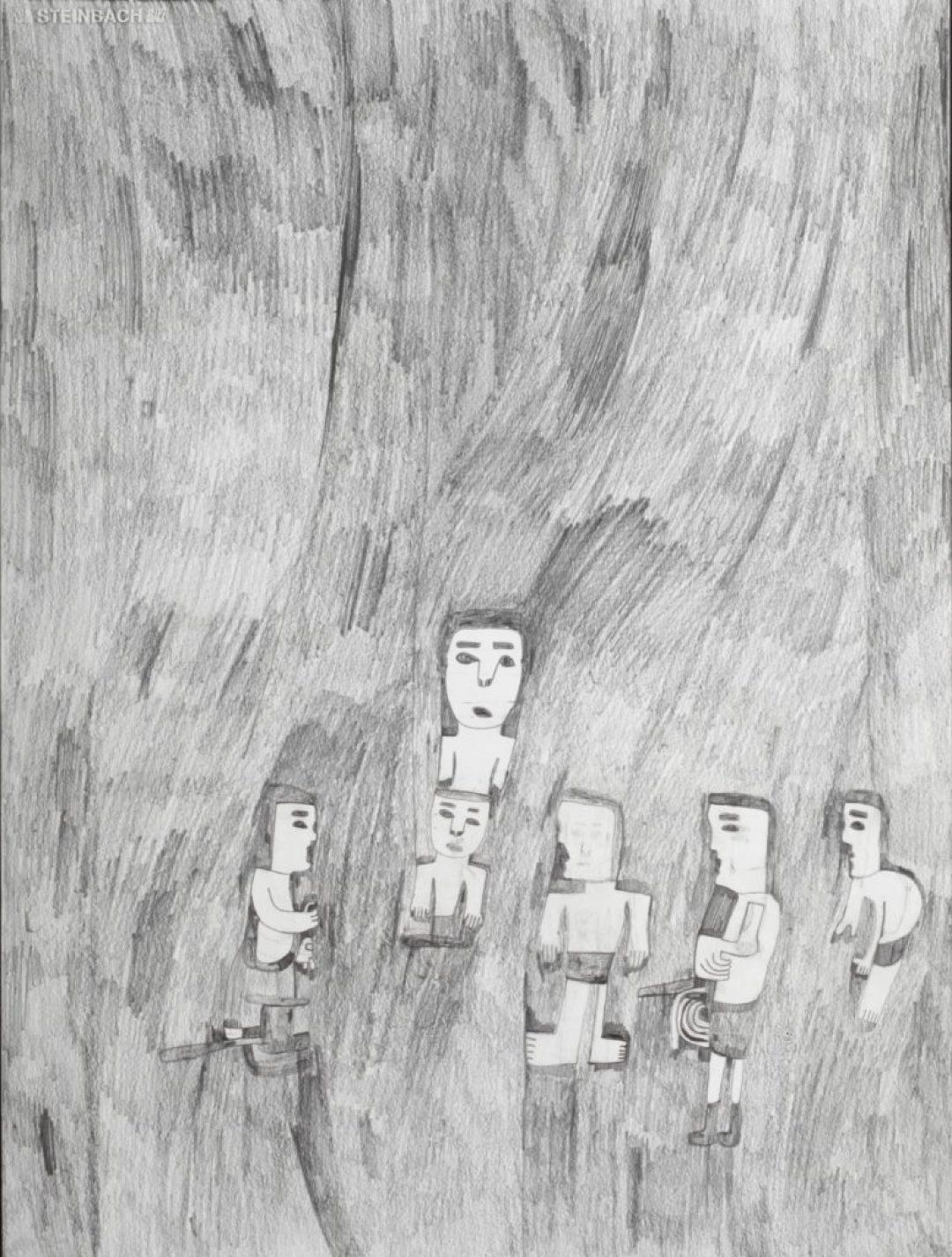 Alexis Lippstreu, Sans titre, 2011, crayons gris sur papier, 73 x 55 cm