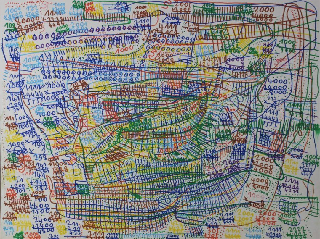 Thibaut Seigneur, 2017, marqueurs acryliques sur papier, 55 x 73cm