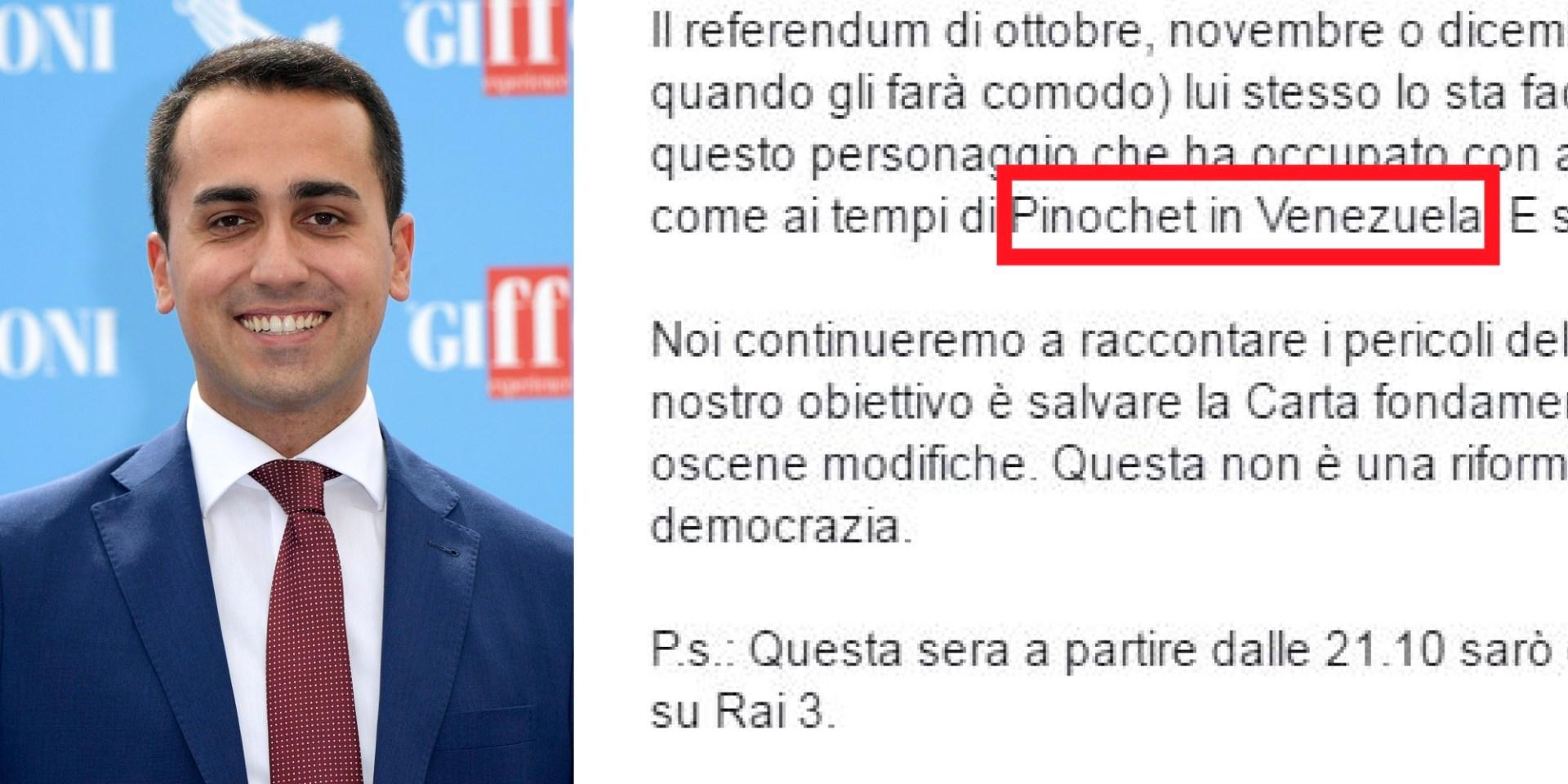 Giffoni FilmFestival 46 Edizione, il vice presidente della Camera Di Maio