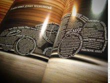 mercedes-lettering06