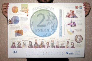 copy-of-binbank2011_02
