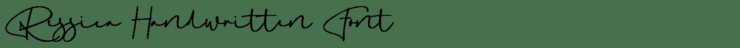 Ressica Handwritten Font