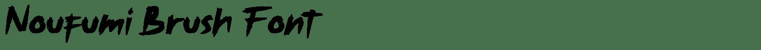 Noufumi Brush Font