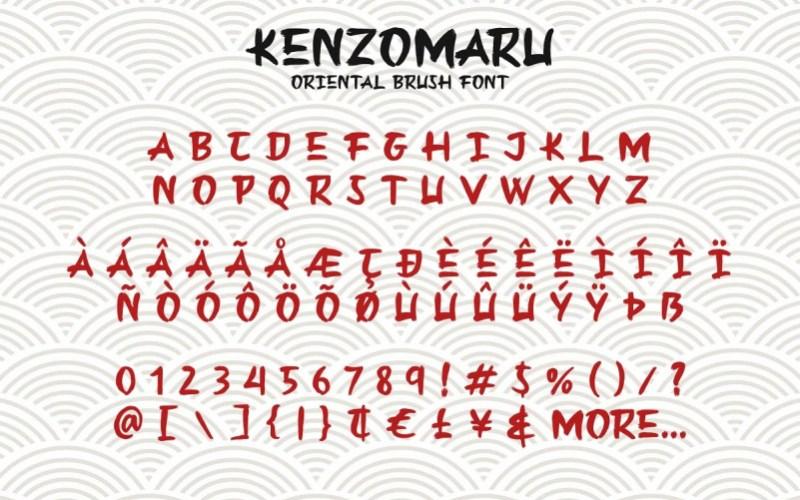 Kenzomaru Brush Font Download Fonts