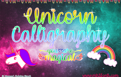 unicorn-calligraphy