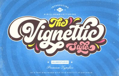 the-vignettic