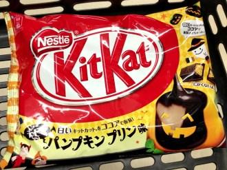 Aneka KitKat