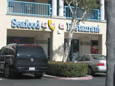 golden state seafood chinese restaurant - san diego
