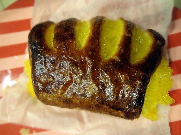 pineapple-pastry
