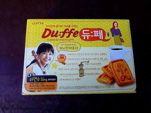 duffe-box