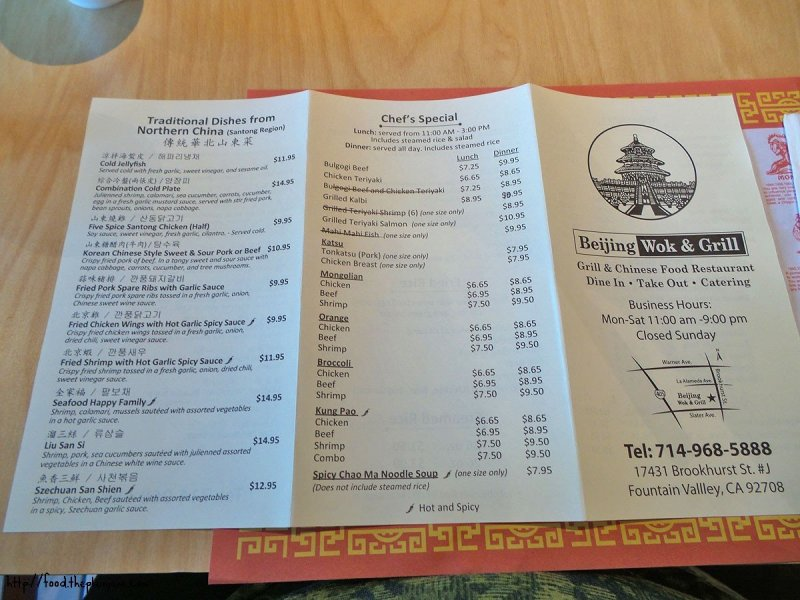 beijing wok grill takeout menu 2   This Tasty Life Related