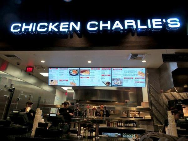 chicken-charlies-front