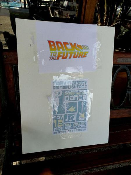 Party Canvas   Back to the Future Party