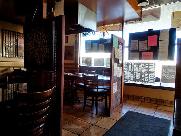 Front Entrance | Jeong Won Korean BBQ Buffet - San Diego, CA