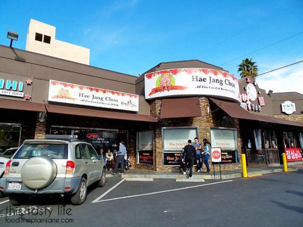Hae Jang Chon / Los Angeles, CA