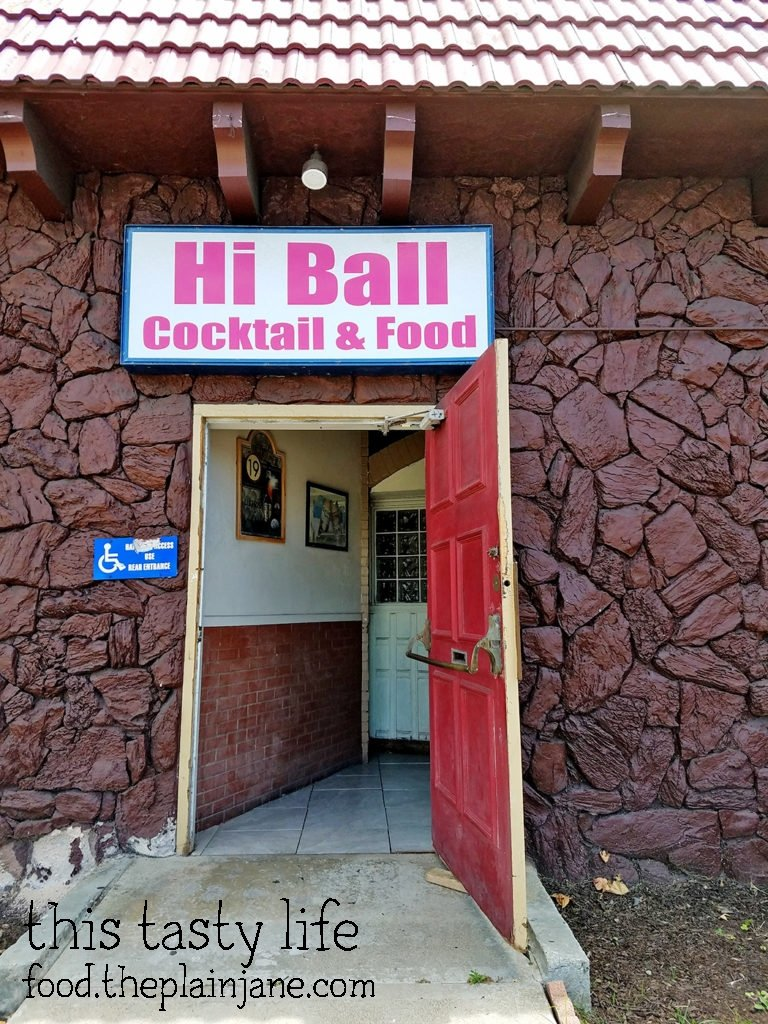 Hi Ball Lounge Entrance | Matua's Sushi Bar and Islander Grill - Chula Vista, CA