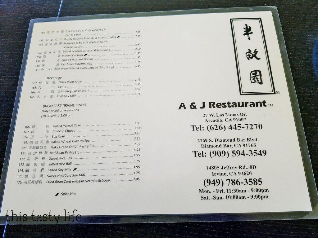 Menu Page 1 - A&J Restaurant | Irvine, CA