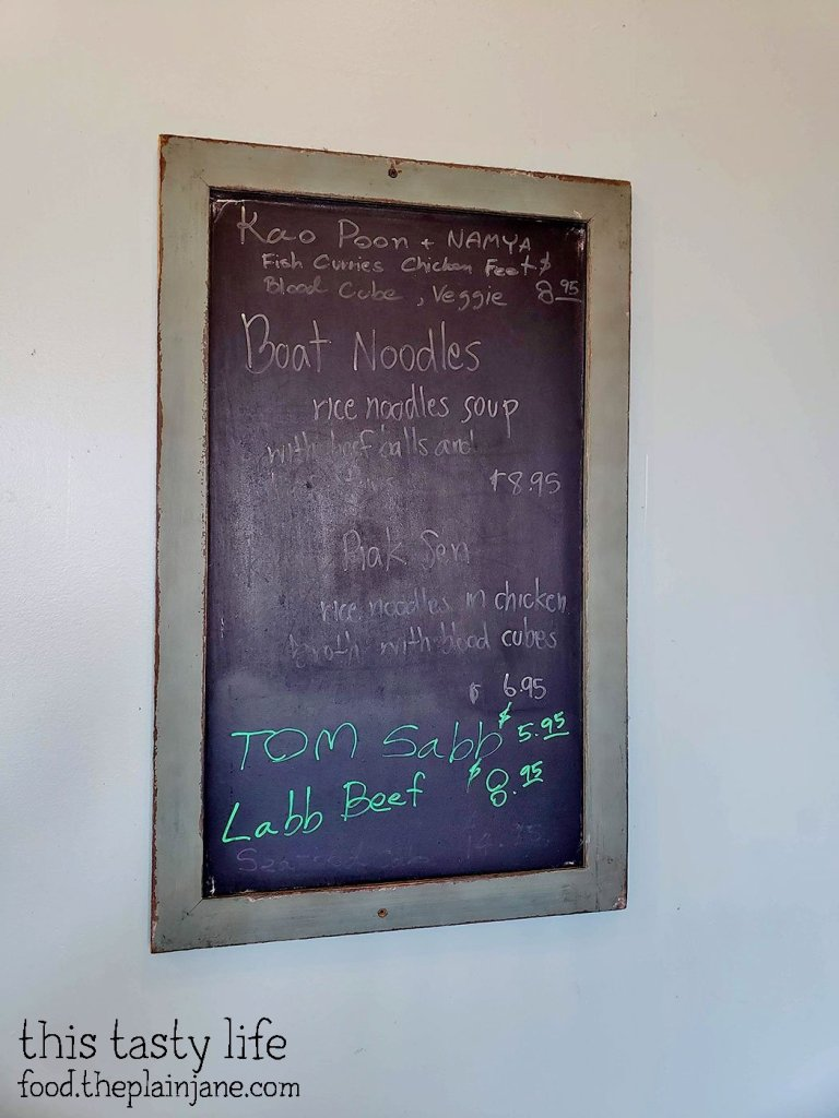 Menus - Lann Boon Asia Cafe - San Diego, CA