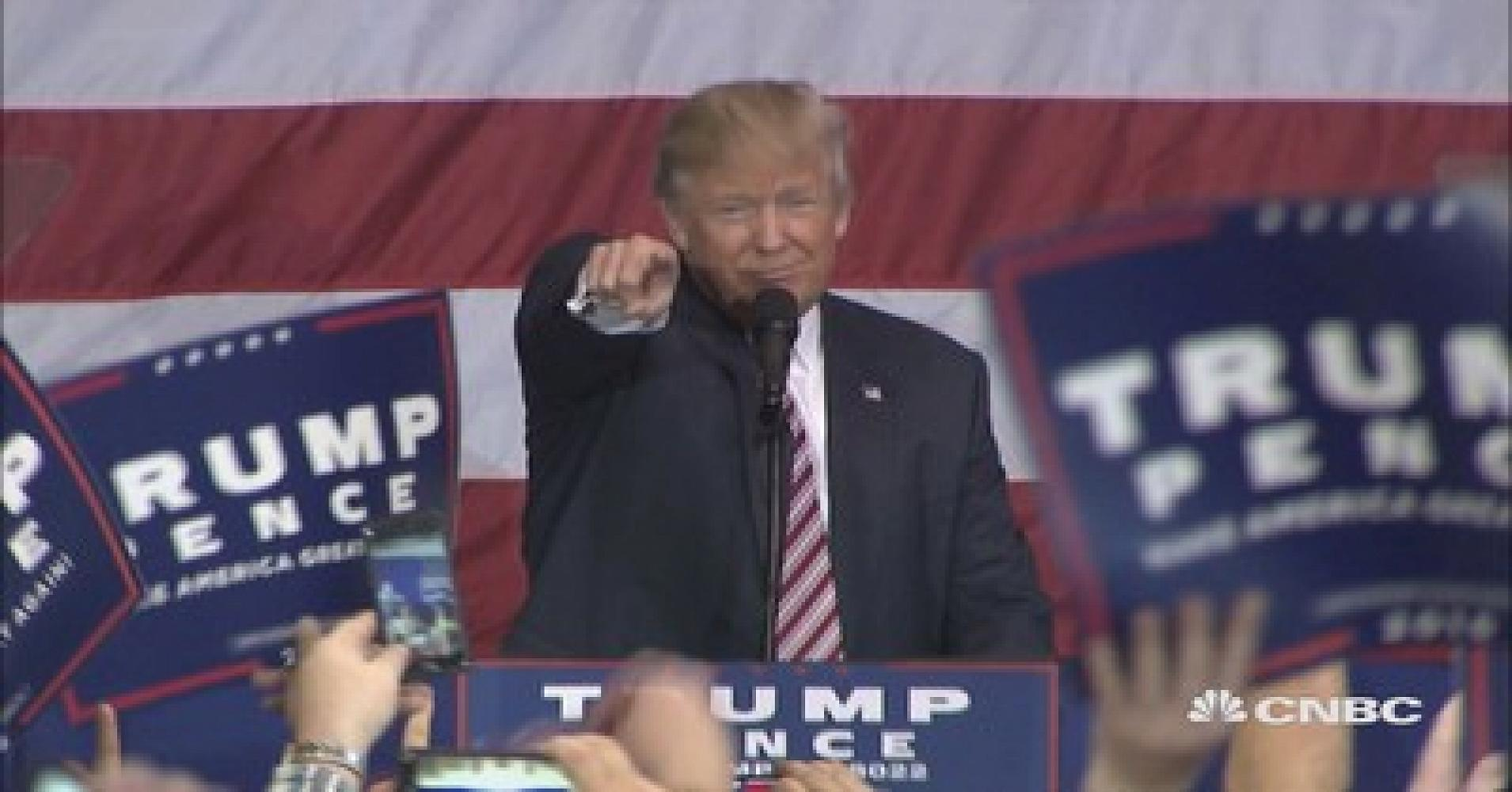 "VIDEO; Favorite Election Campaign Moment: Donald Trump ""If I Win"" Quote"
