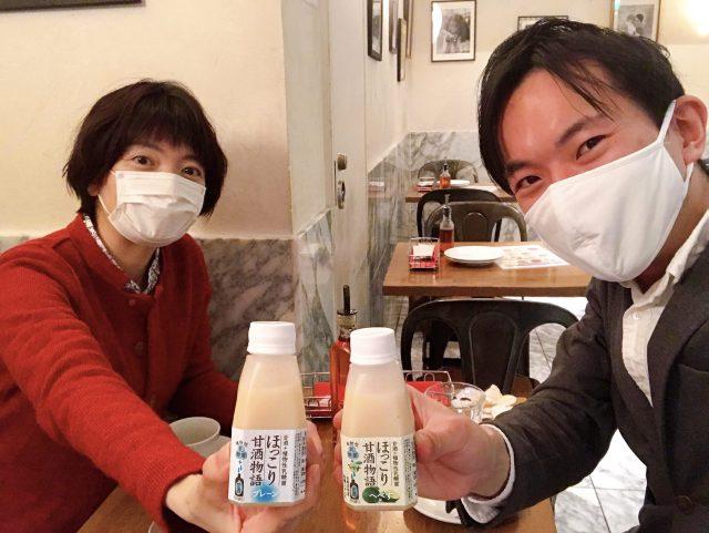 「1月20日は甘酒の日」甘酒600種類以上飲んだ甘酒ブロガーおすすめの甘酒ご紹介!