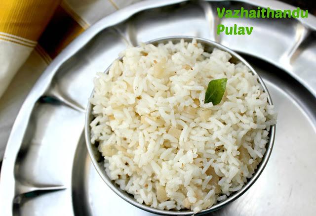 Vazhai thandu Pulav | Banana Stem Pulav