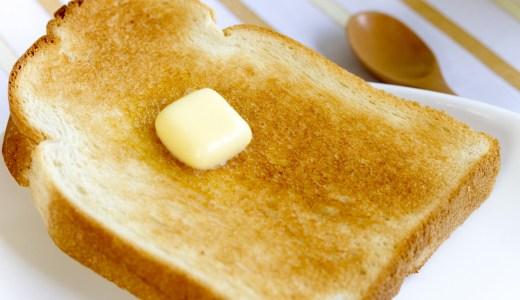 食パンの冷凍保存、賞味期限はどのくらいのびる?