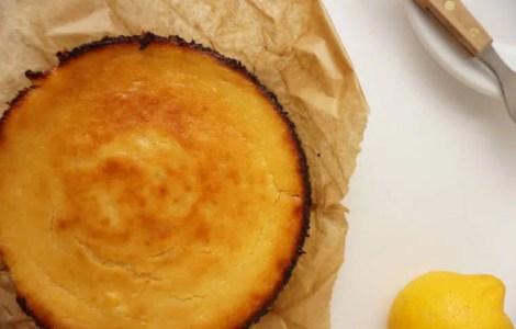 freshly baked lemon bars with lemon curd