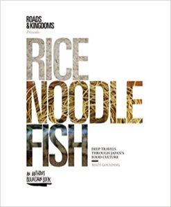 Rice Noodle Fish