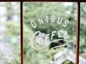 Onibus Coffee, Coffee Curated