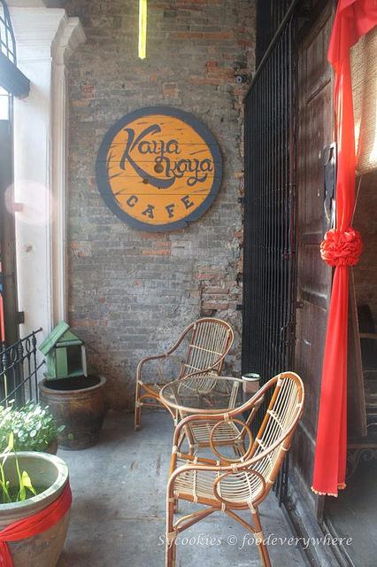 1.kaya kaya cafe @ melaka (13)