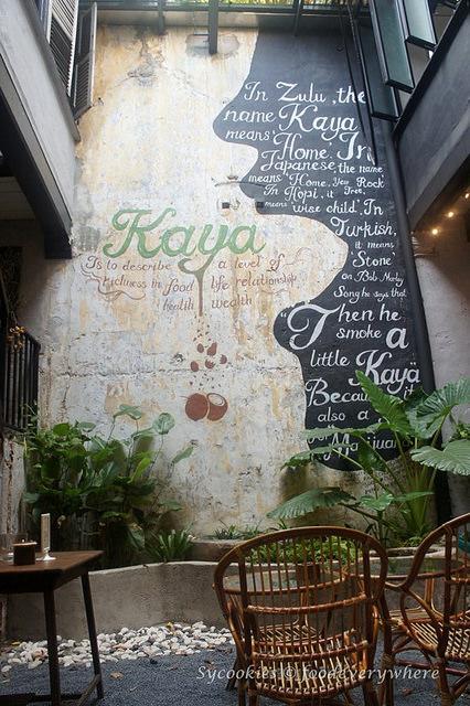 5.kaya kaya cafe @ melaka (3)