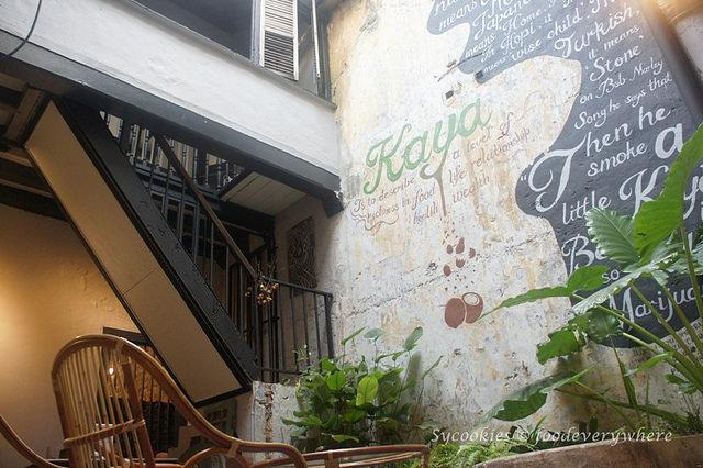 3.kaya kaya cafe @ melaka (6)