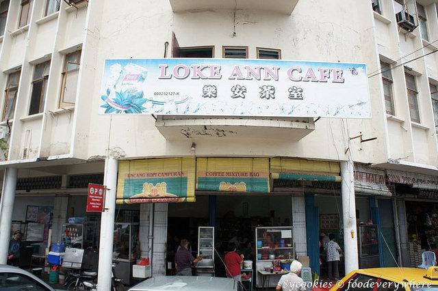 1.mutton soup @ lok ann cafe (7)