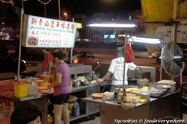 8.@subang 14 bake fish (8)