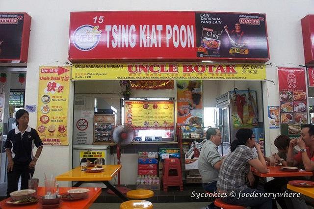 1. Uncle Botak Nasi Lemak (IJC side gate) @Melaka Baru