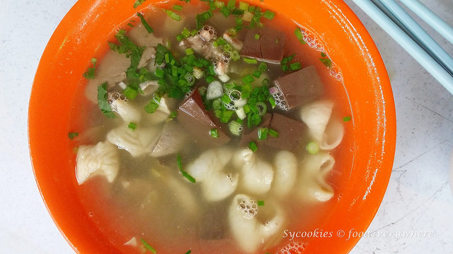 2.Pork Organ Pepper Soup @ Taman Midah Cheras