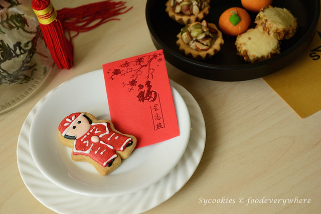 5.Joyful Lunar New Year with SCS butter x ABC baking studio