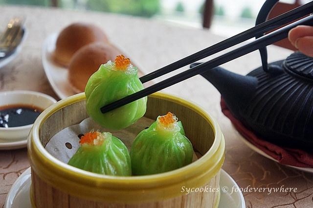 17.Oriental Chinese Cuisine @Pullman's Hotel Dim Sum