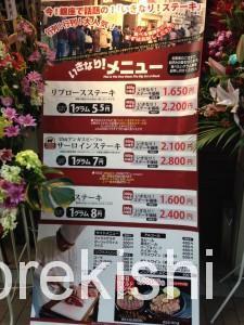 いきなりステーキ秋葉原万世橋店4