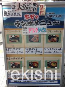 薩摩魚鮮2
