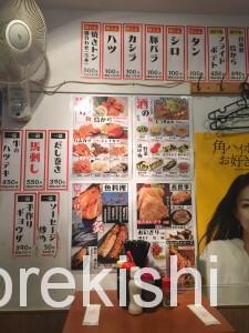 上野鳥園(とりえん)ローストビーフ丼富士山7